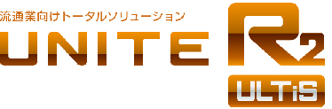 UNITE R2 ULTiS